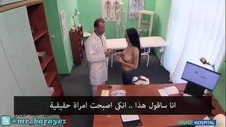 سكس دكتور ينيك مريضة xxx أشرطة الفيديو محلية الصنع في Www ...