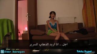 النيك مقابل المال 8211; القحبة البريطانية مترجم عربي الفتيات ...
