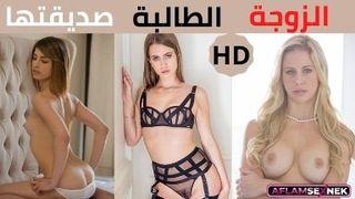 سكس صراع العروش xxx أشرطة الفيديو محلية الصنع في Www.arabsexflesh.com