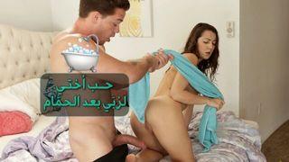 نيك اخت زوجتي مترجم عربي xxx أشرطة الفيديو محلية الصنع في Www ...